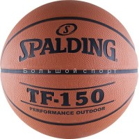 Spalding TF-150 Performance